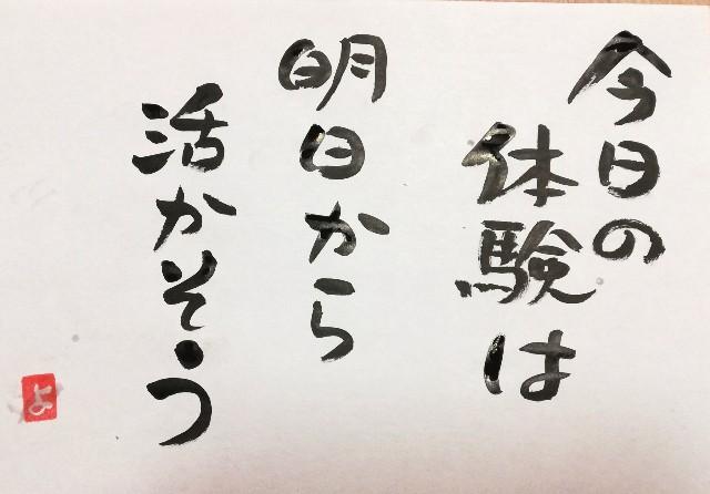 f:id:yoshikoPOP:20190509000207j:image