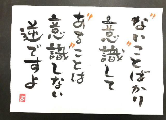f:id:yoshikoPOP:20190512115439j:image