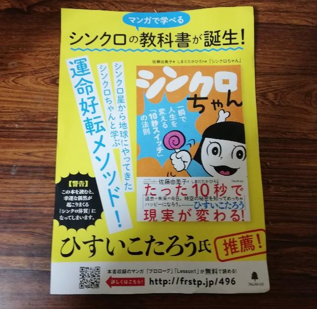 f:id:yoshikoPOP:20190531232658j:image