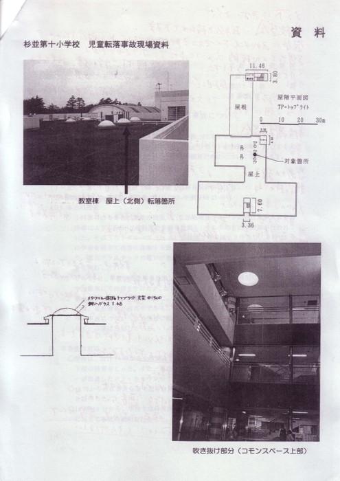 Cimg3826