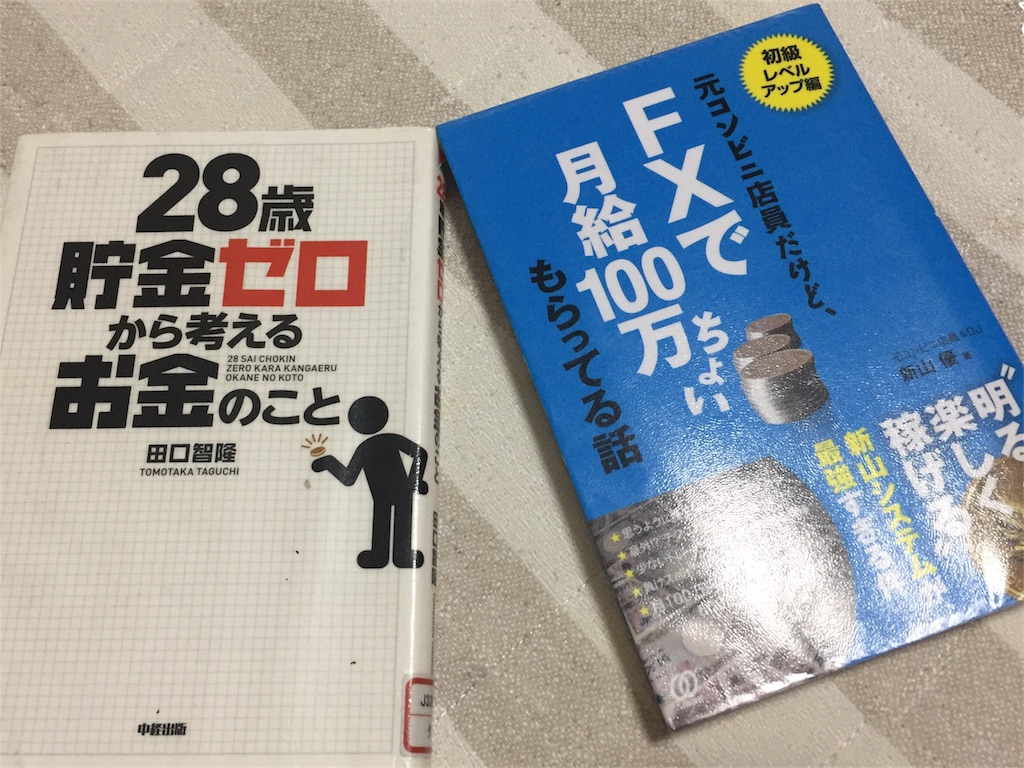 f:id:yoshikochann:20180906191452j:image