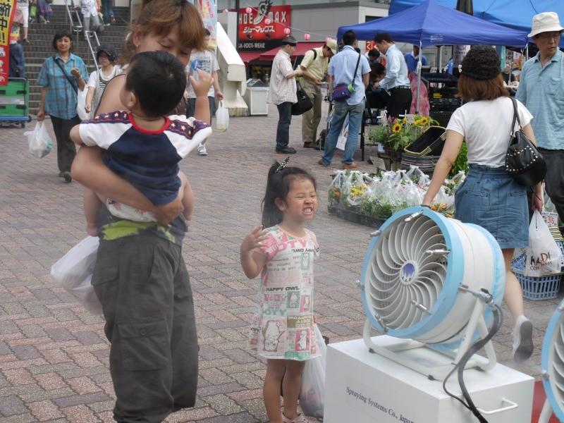 f:id:yoshikogahaku:20100727102303j:image