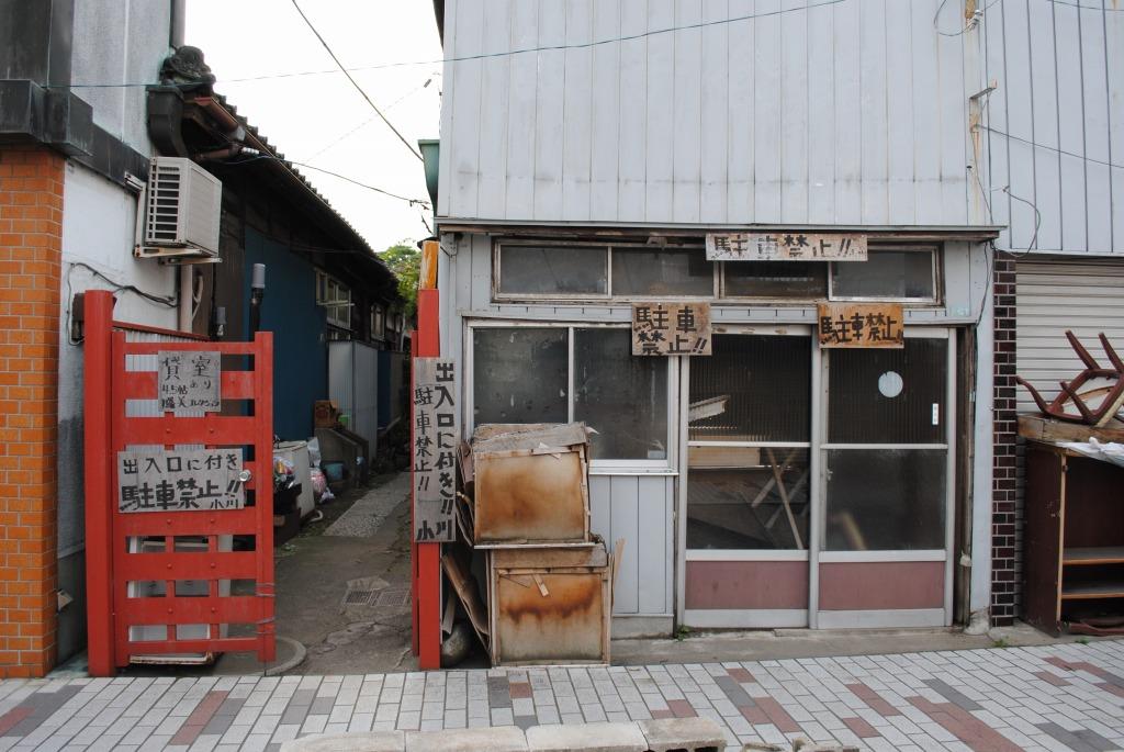 f:id:yoshikogahaku:20101003173215j:image