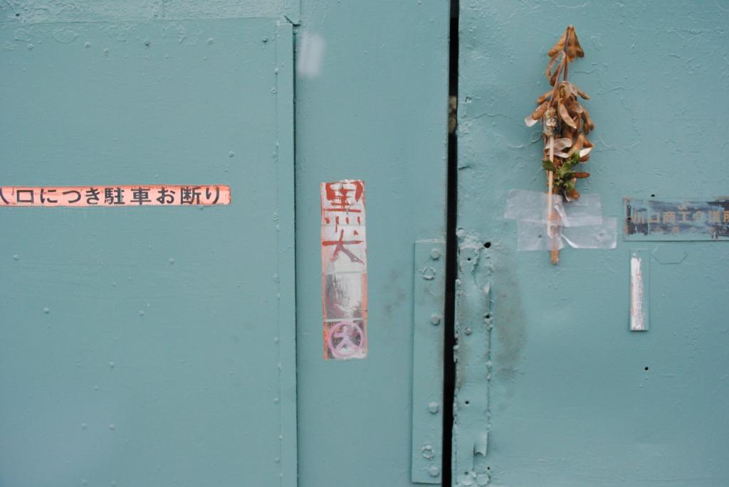 f:id:yoshikogahaku:20110219125342j:image