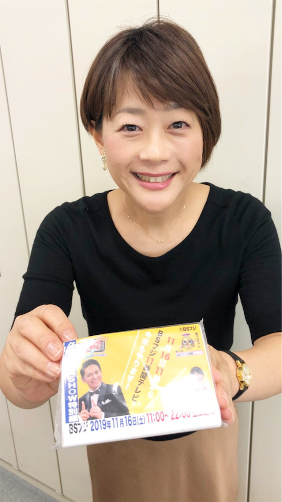 f:id:yoshikokawano1:20191116090159p:image
