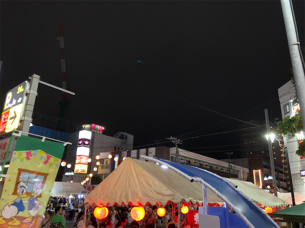 f:id:yoshikou12:20190721222327j:image