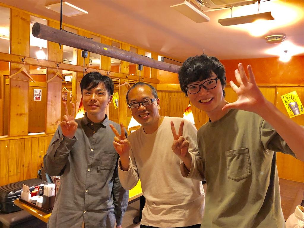 f:id:yoshikou12:20190723233947j:image