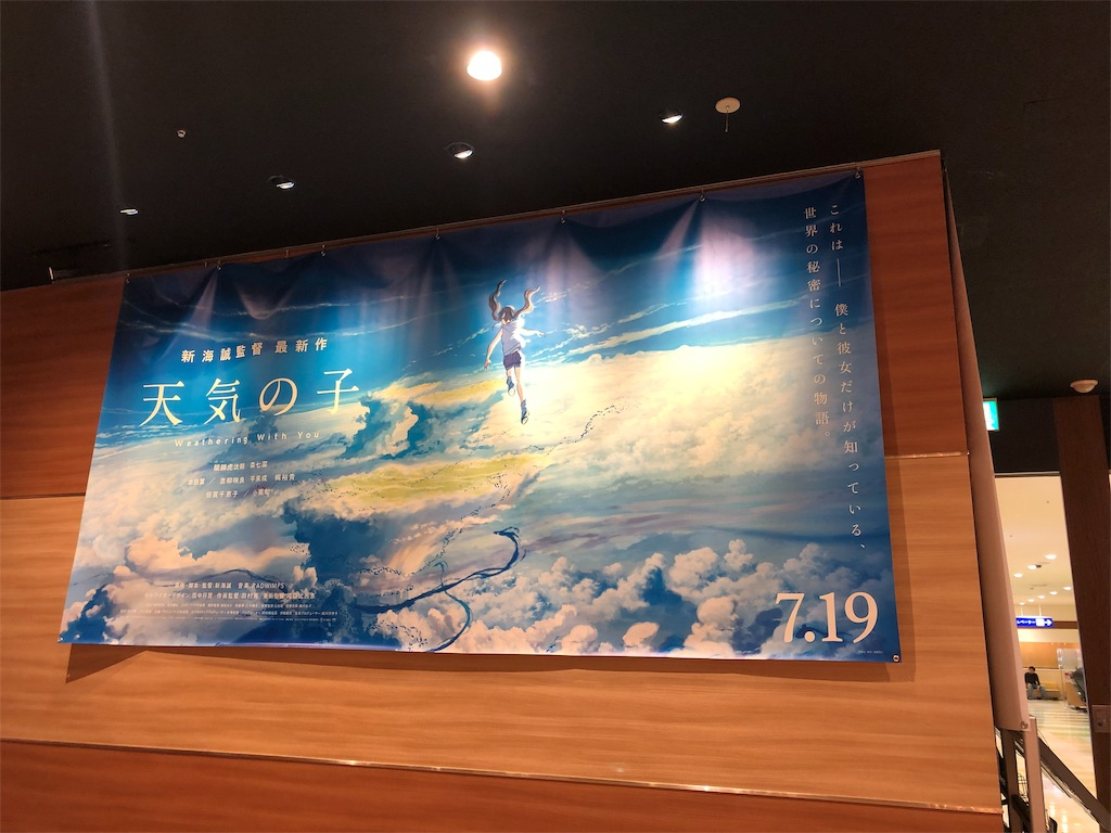 f:id:yoshikou12:20190726003649j:image