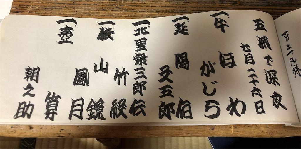 f:id:yoshikou12:20190727162752j:image