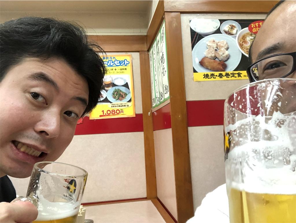 f:id:yoshikou12:20190812155731j:image