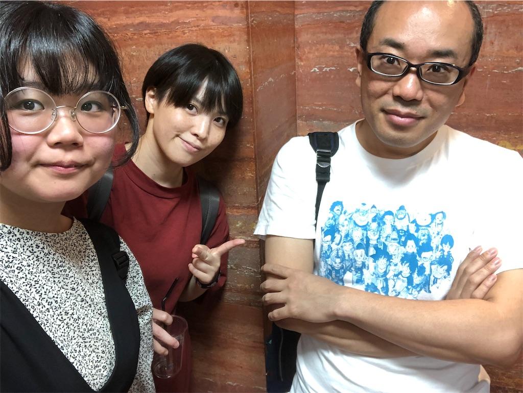 f:id:yoshikou12:20190829001239j:image