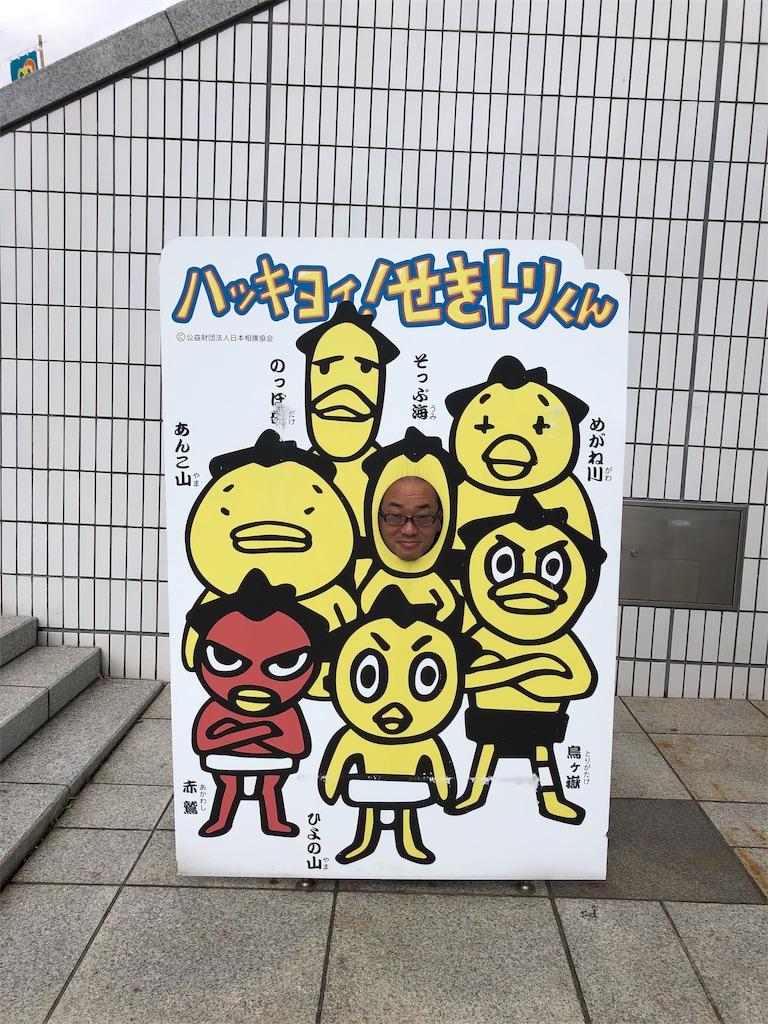f:id:yoshikou12:20190913001207j:image