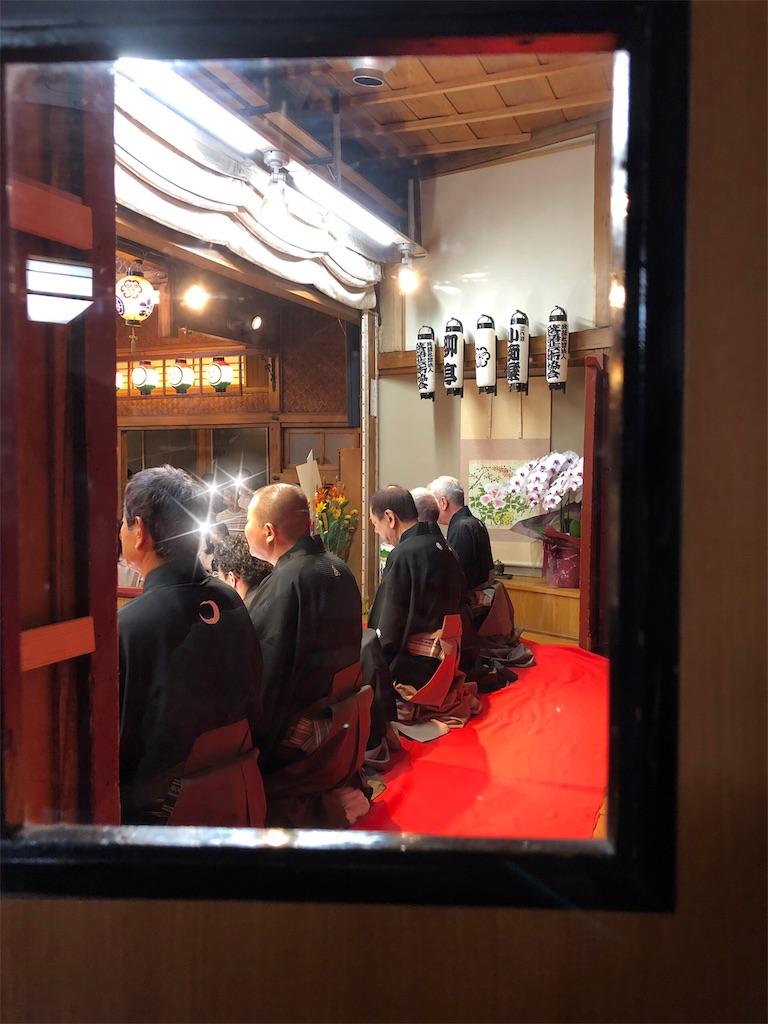 f:id:yoshikou12:20190922003718j:image