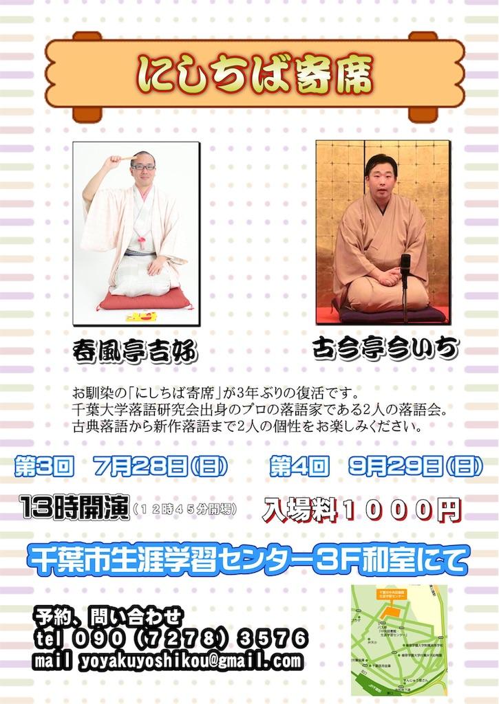 f:id:yoshikou12:20190930013904j:image