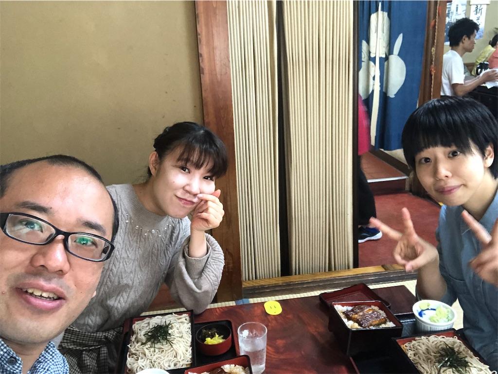 f:id:yoshikou12:20191021003156j:image