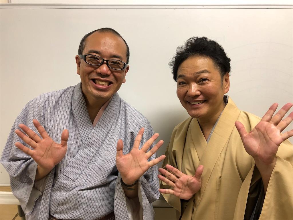 f:id:yoshikou12:20191029001231j:image
