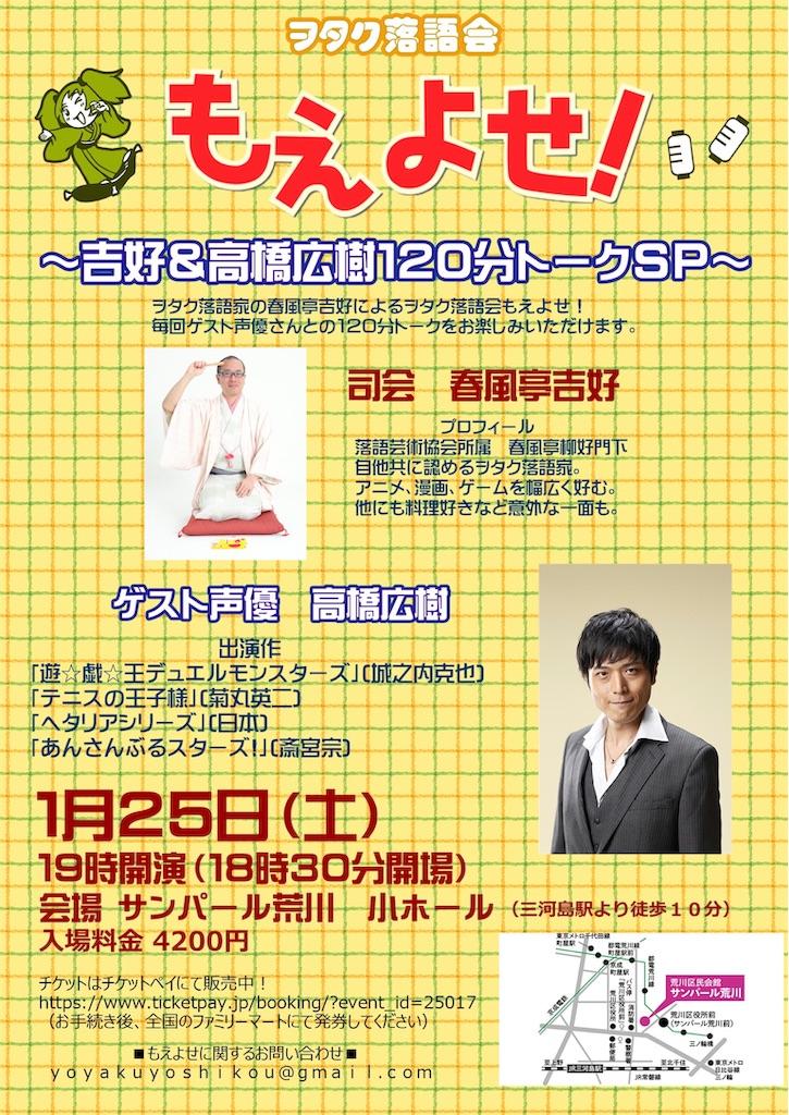 f:id:yoshikou12:20191102100136j:image