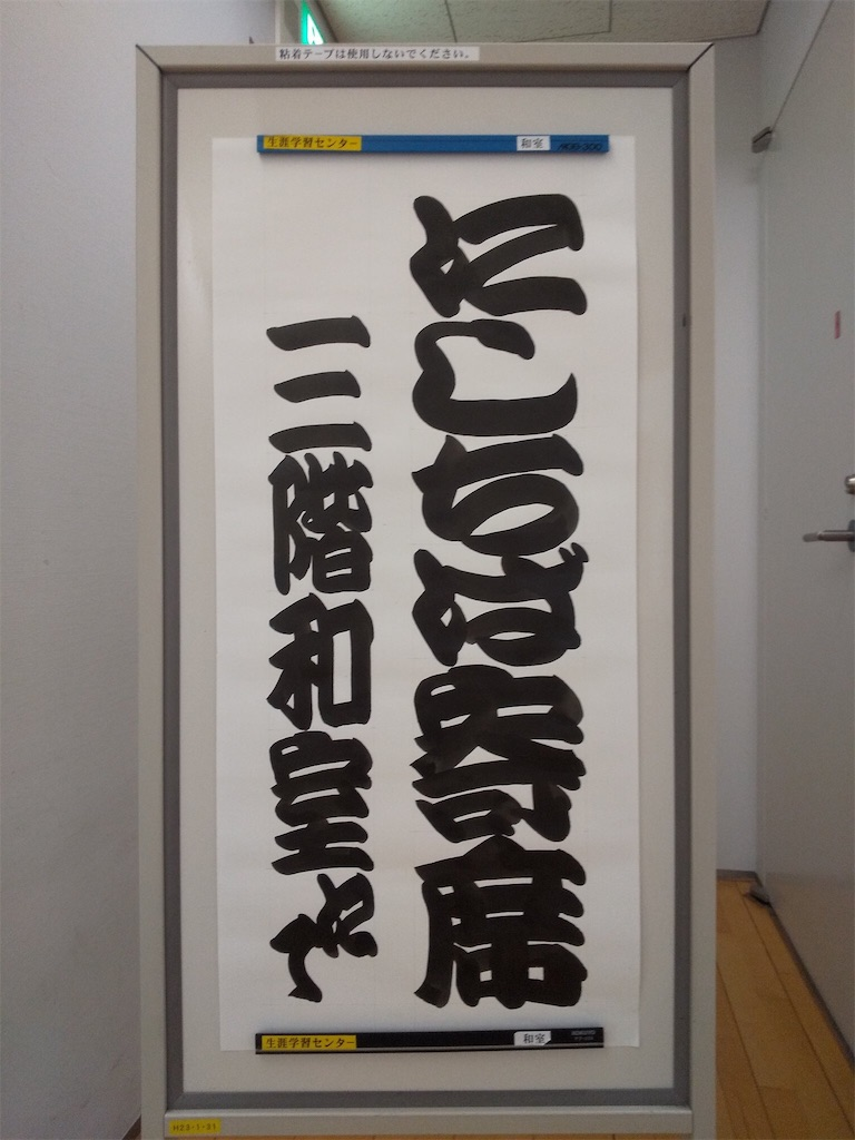 f:id:yoshikou12:20191118002202j:image