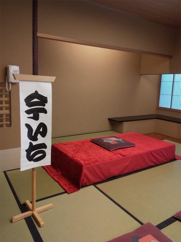 f:id:yoshikou12:20191118002425j:image