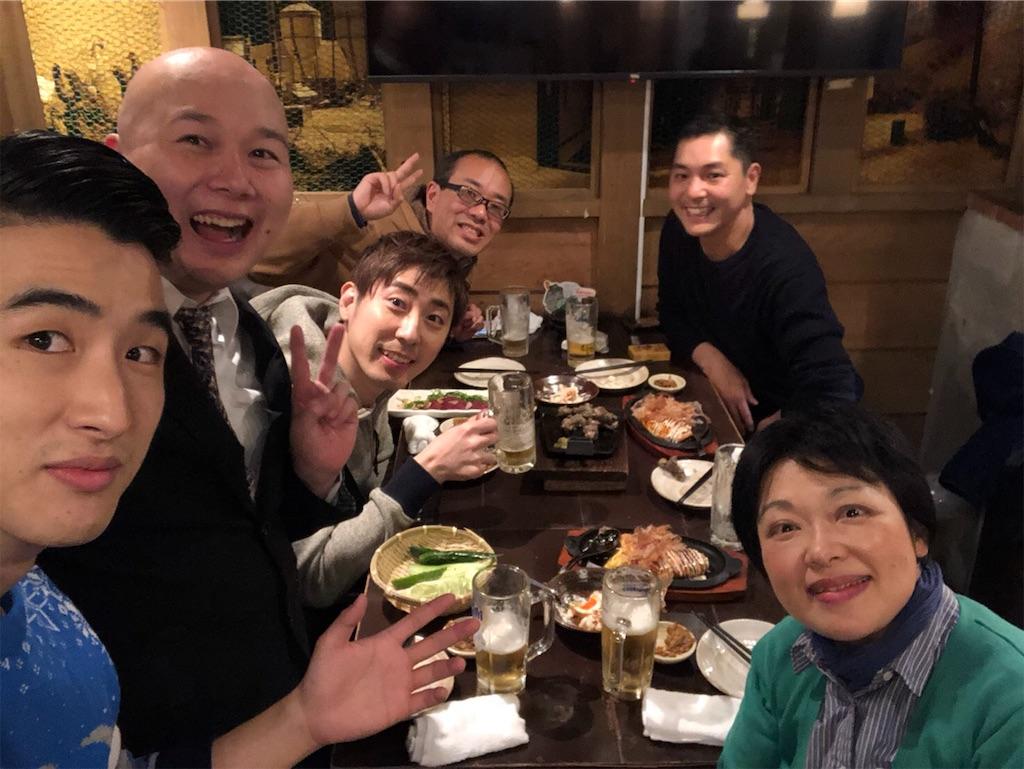 f:id:yoshikou12:20191123015408j:image