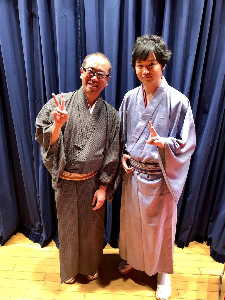 f:id:yoshikou12:20191208011655j:image