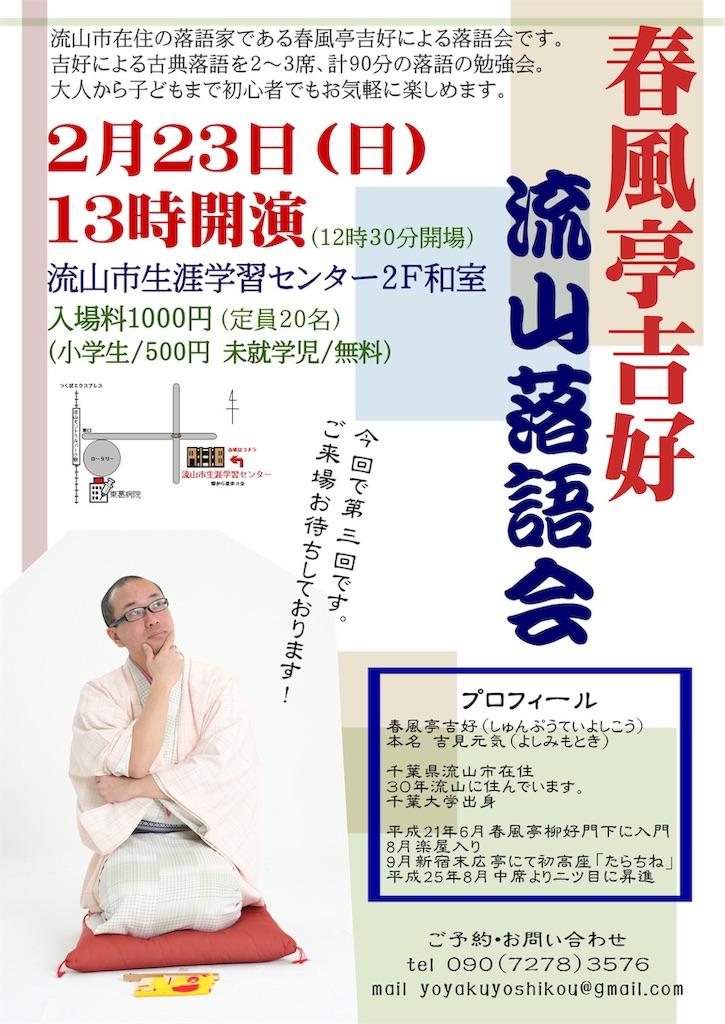 f:id:yoshikou12:20191209001751j:image