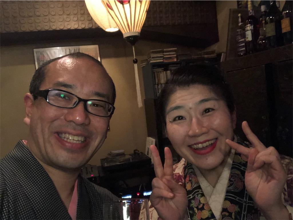 f:id:yoshikou12:20191214013451j:image