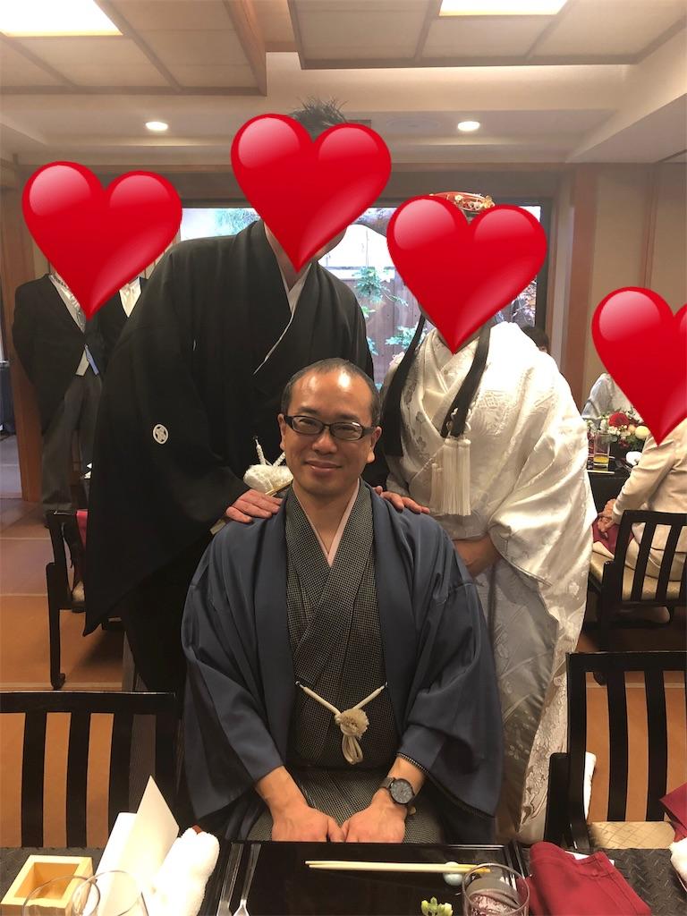 f:id:yoshikou12:20191223012828j:image