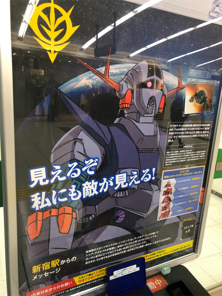 f:id:yoshikou12:20200118003739j:image