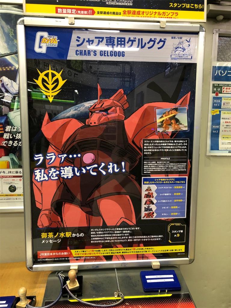f:id:yoshikou12:20200118003744j:image