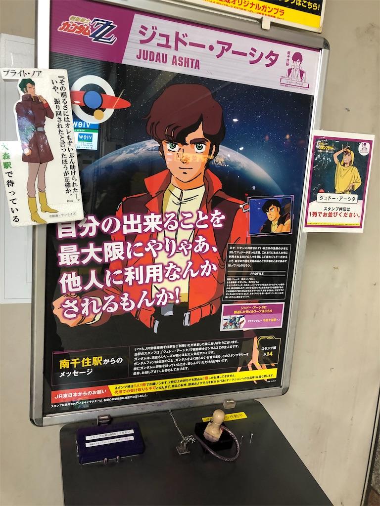 f:id:yoshikou12:20200118003810j:image