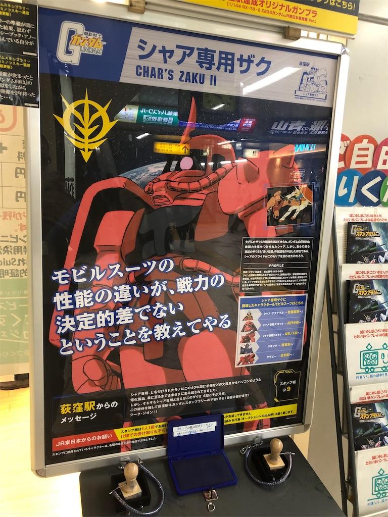 f:id:yoshikou12:20200118003814j:image