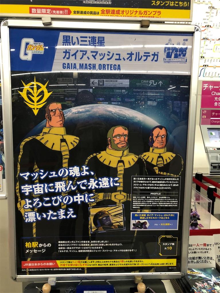 f:id:yoshikou12:20200118003824j:image