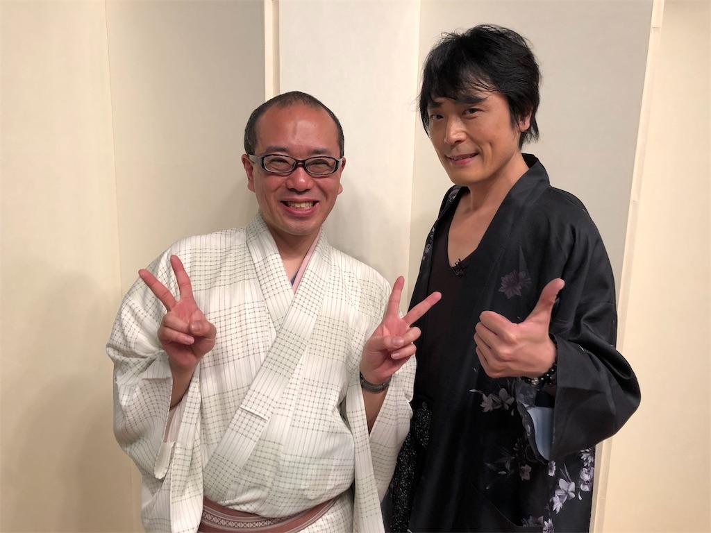 f:id:yoshikou12:20200126212612j:image