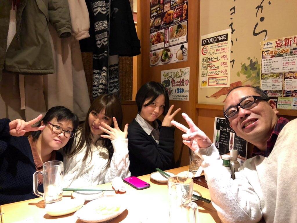 f:id:yoshikou12:20200126213845j:image
