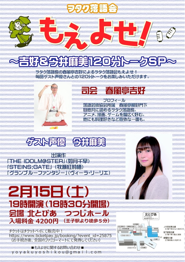 f:id:yoshikou12:20200126214112j:image