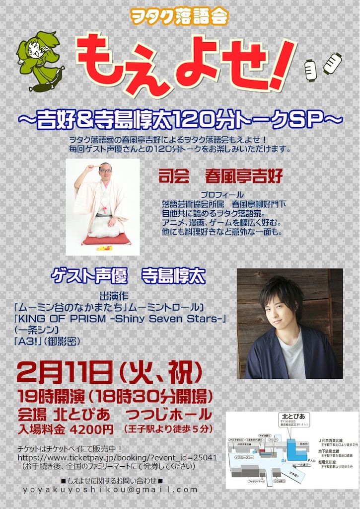 f:id:yoshikou12:20200205174153j:image