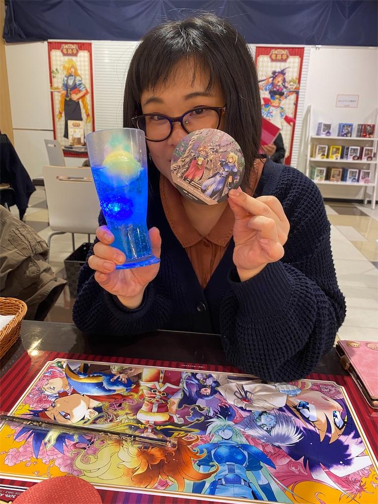 f:id:yoshikou12:20200208010325j:image