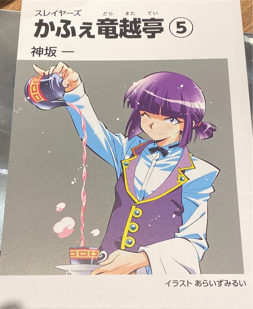 f:id:yoshikou12:20200208011000j:image