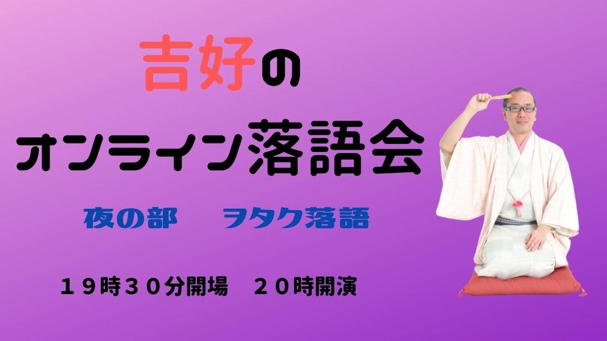 f:id:yoshikou12:20200424132211j:plain