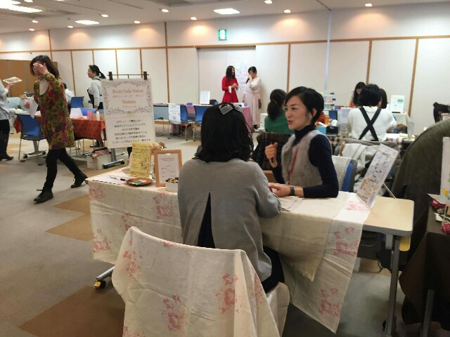 f:id:yoshikoyamamoto1126:20171122193241j:image