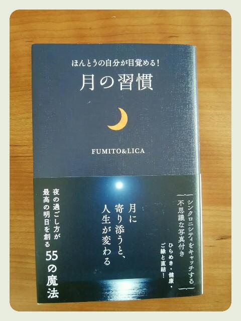 f:id:yoshikoyamamoto1126:20180115112037j:image
