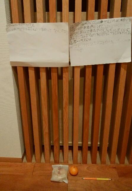 f:id:yoshikoyamamoto1126:20181226155254j:image