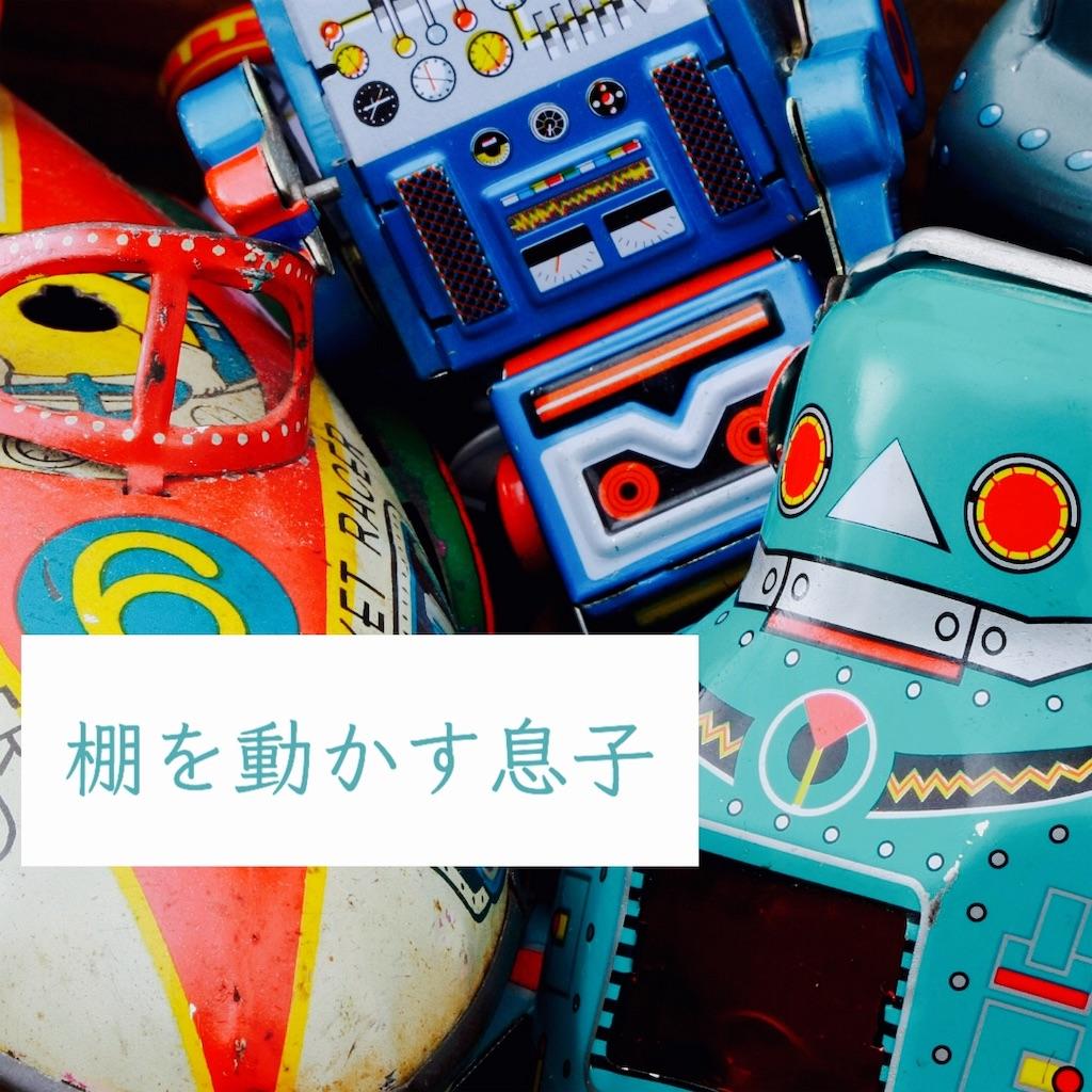 f:id:yoshikoyamamoto1126:20190418222734j:image