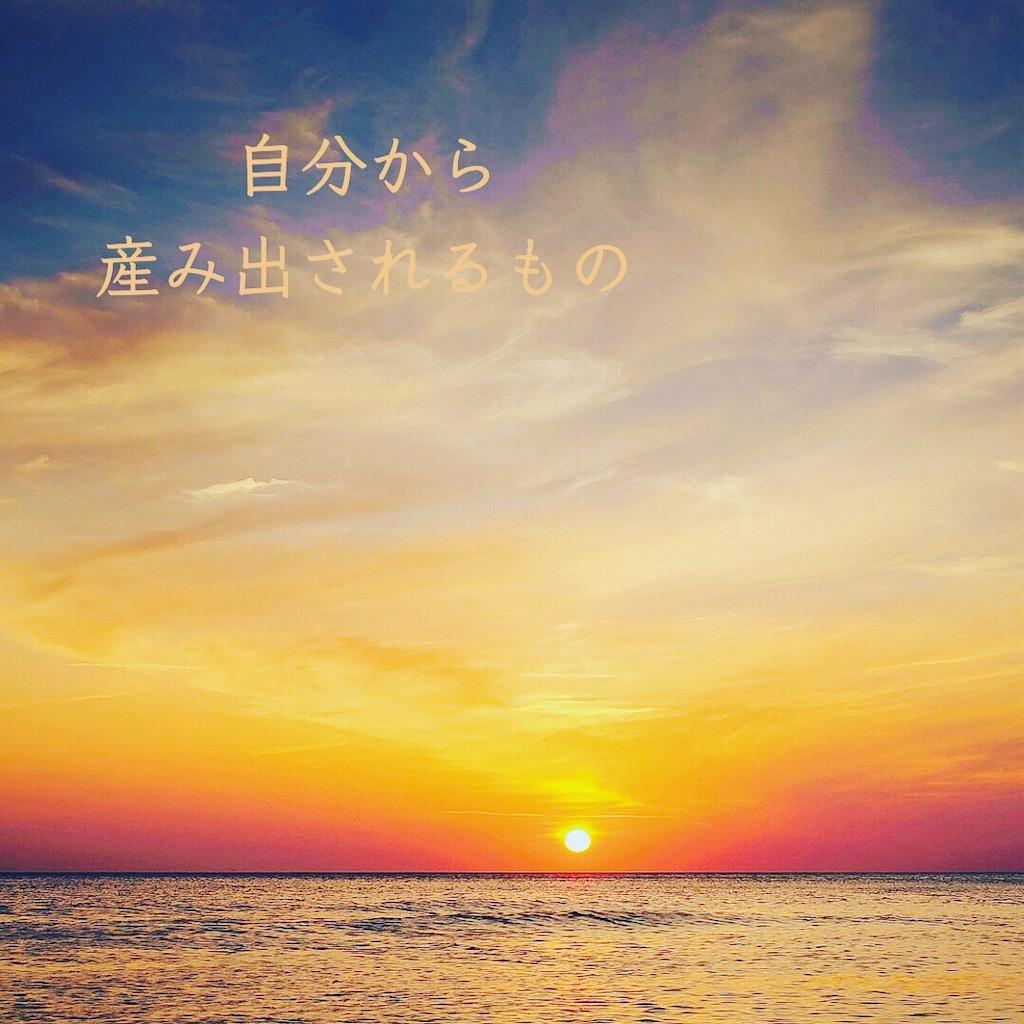 f:id:yoshikoyamamoto1126:20190419075915j:image