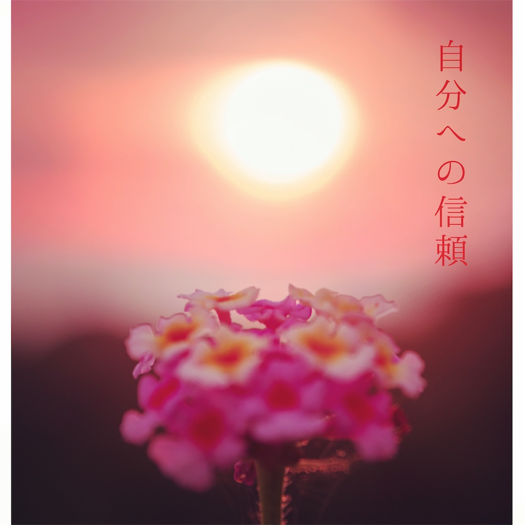 f:id:yoshikoyamamoto1126:20190520085930j:image