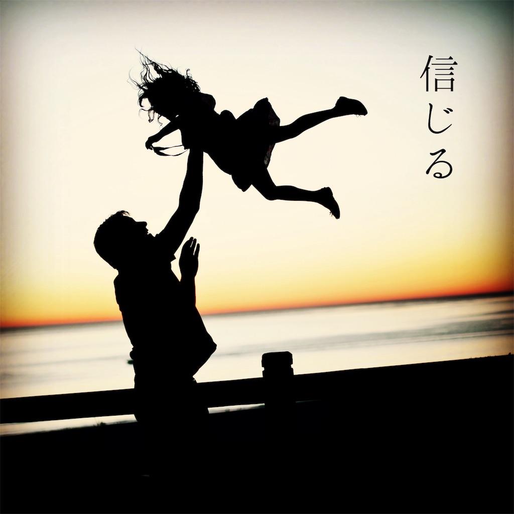 f:id:yoshikoyamamoto1126:20190523182708j:image