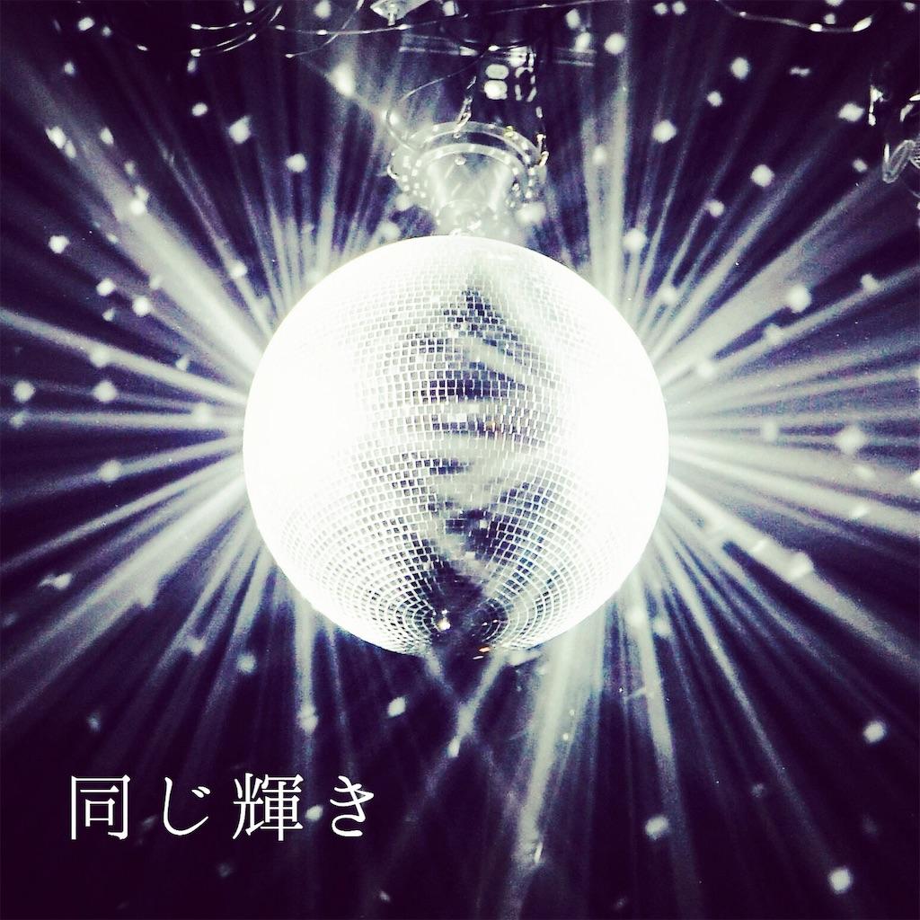 f:id:yoshikoyamamoto1126:20190607133806j:image