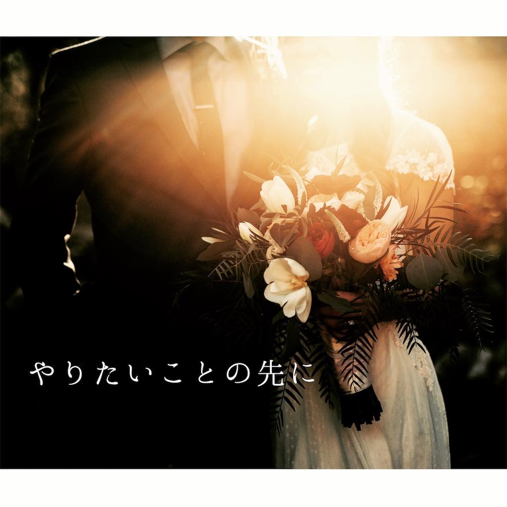 f:id:yoshikoyamamoto1126:20190611110927j:image