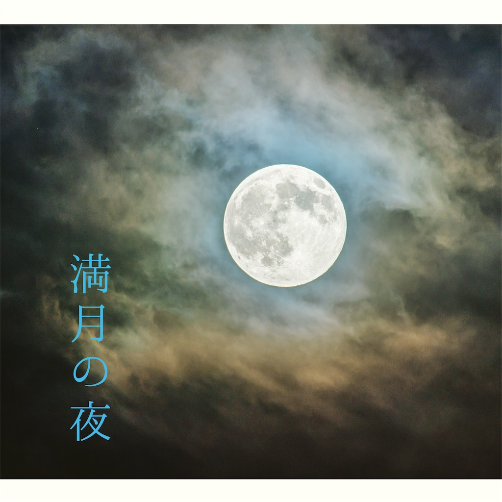 f:id:yoshikoyamamoto1126:20190620054340j:image